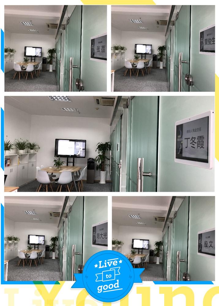 共享办公室拼图.jpg